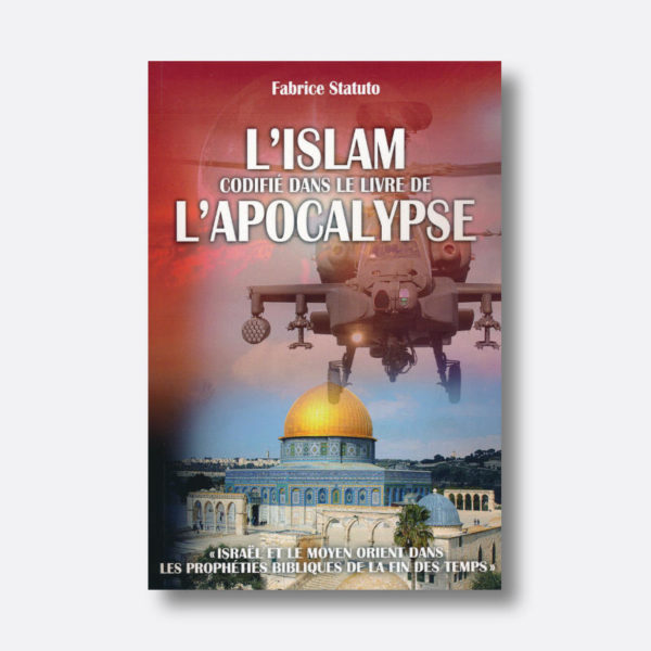 islam-apo